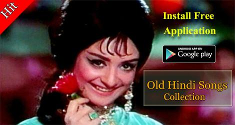 Hindi song dj 2018 download old