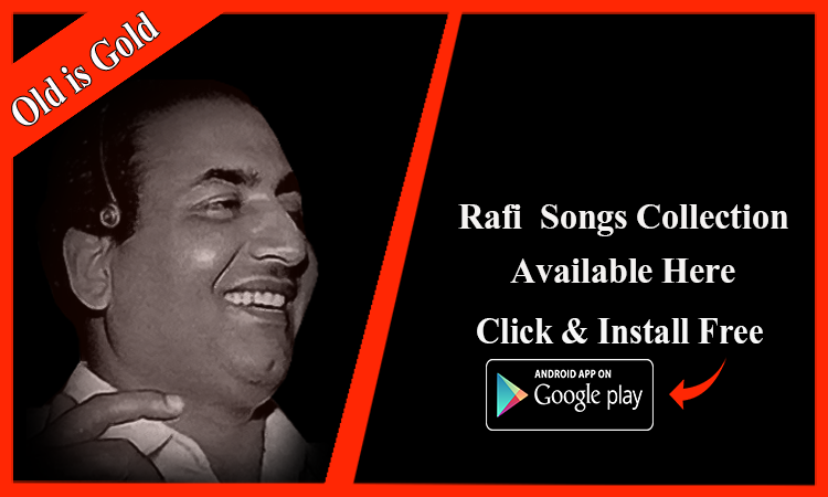 Old Mohd Rafi Songs free download