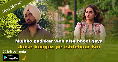Hindi new movie song 2019