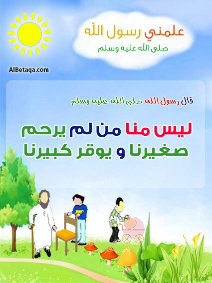 افضل مطويات عن تربية الاطفال Flashmode Arabia مقالات تعليمية مجانية معلومات ثقافية عامة موسوعة شاملة