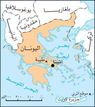 خريطة مترو أثينا بالعربي 10
