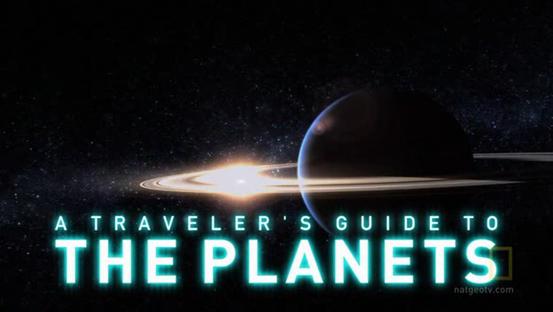 دليل المسافر عبر الكون