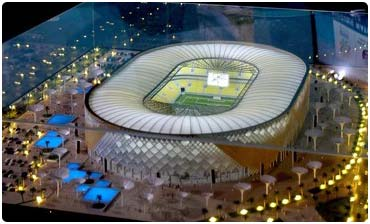 ملعب جامعة قطر